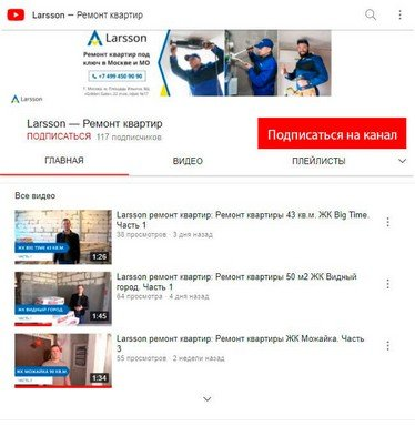 Подписаться на канал YouTube